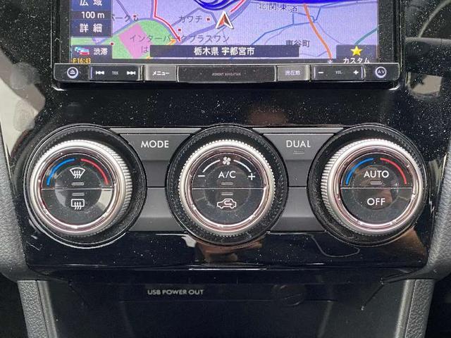 2.0iアイサイト プラウドエディション 4WD パワーシート カロッツェリアナビ バックカメラ Bluetoothオーディオ フルセグTV DVD ETC 盗難防止装置 衝突軽減ブレーキ レーダークルーズ 車線逸脱警告 HIDヘッドライト(17枚目)