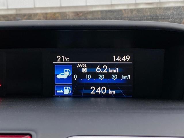 2.0iアイサイト プラウドエディション 4WD パワーシート カロッツェリアナビ バックカメラ Bluetoothオーディオ フルセグTV DVD ETC 盗難防止装置 衝突軽減ブレーキ レーダークルーズ 車線逸脱警告 HIDヘッドライト(23枚目)