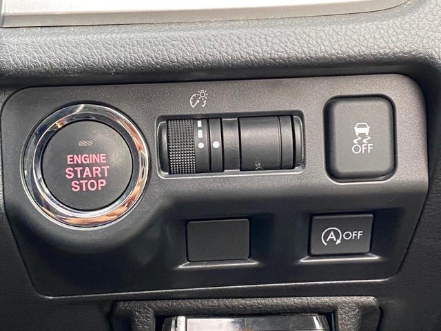 2.0iアイサイト プラウドエディション 4WD パワーシート カロッツェリアナビ バックカメラ Bluetoothオーディオ フルセグTV DVD ETC 盗難防止装置 衝突軽減ブレーキ レーダークルーズ 車線逸脱警告 HIDヘッドライト(27枚目)