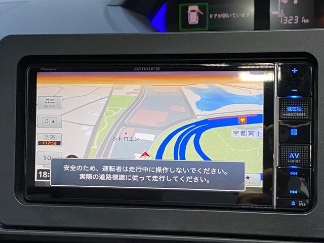 Xターボセレクション CVT フル装備 社外ナビ 12セグTV バックカメラ 1オーナー 衝突被害軽減装置 BLUETOOTH ドライブレコーダー 片側電動スライドドア 追従クルーズコントロール LEDヘッドライト 保証書(21枚目)