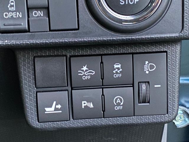 Xターボセレクション CVT フル装備 社外ナビ 12セグTV バックカメラ 1オーナー 衝突被害軽減装置 BLUETOOTH ドライブレコーダー 片側電動スライドドア 追従クルーズコントロール LEDヘッドライト 保証書(22枚目)