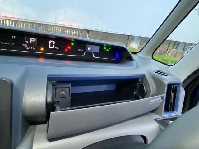 Xターボセレクション CVT フル装備 社外ナビ 12セグTV バックカメラ 1オーナー 衝突被害軽減装置 BLUETOOTH ドライブレコーダー 片側電動スライドドア 追従クルーズコントロール LEDヘッドライト 保証書(32枚目)