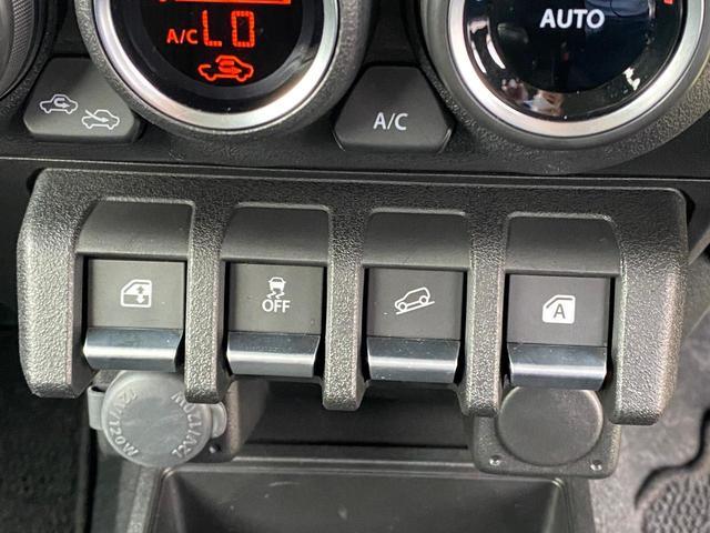 JC フル装備 1オーナー 社外SDナビ 12セグTV DVD BLUETOOTHオーディオ ETC 衝突軽減ブレーキ 車線逸脱警告 クルーズコントロール スマートキー LEDヘッドライト 保証書(25枚目)
