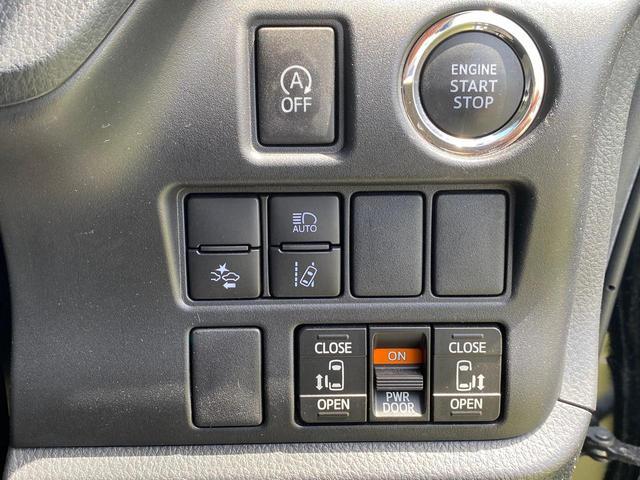 X 純正8インチナビ 12セグTV DVD BLUETOOTHオーディオ フリップダウンモニター バックカメラ ETC 衝突軽減ブレーキ 車線逸脱警告 クルーズコントロール 両側電動スライドドア 記録簿(32枚目)