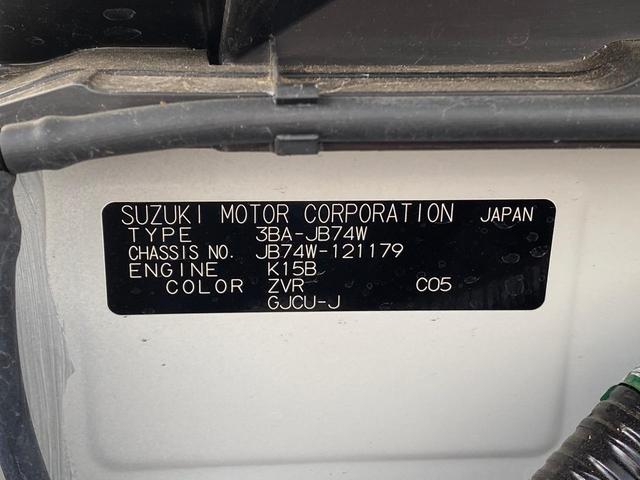 JC フル装備 5速マニュアル ディスプレイオーディオ CD DVD BLUETOOTHオーディオ ETC 衝突軽減ブレーキ 車線逸脱警告 クルーズコントロール シートヒーター スペアキー有 保証書(32枚目)