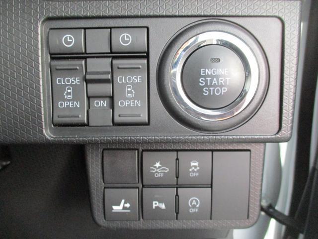 カスタムX 1オーナー・ロングスライドシート・ドラレコ・ハーフレザー・社外SDナビ・フルセグTV・DVD・BTオーディオ・全方位カメラ・衝突軽減ブレーキ・シートヒーター・両電動スライド・コーナーセンサー(35枚目)