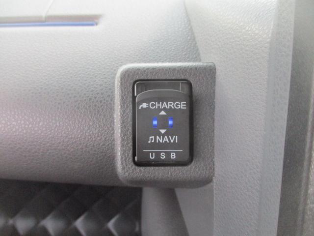 カスタムX 1オーナー・ロングスライドシート・ドラレコ・ハーフレザー・社外SDナビ・フルセグTV・DVD・BTオーディオ・全方位カメラ・衝突軽減ブレーキ・シートヒーター・両電動スライド・コーナーセンサー(38枚目)
