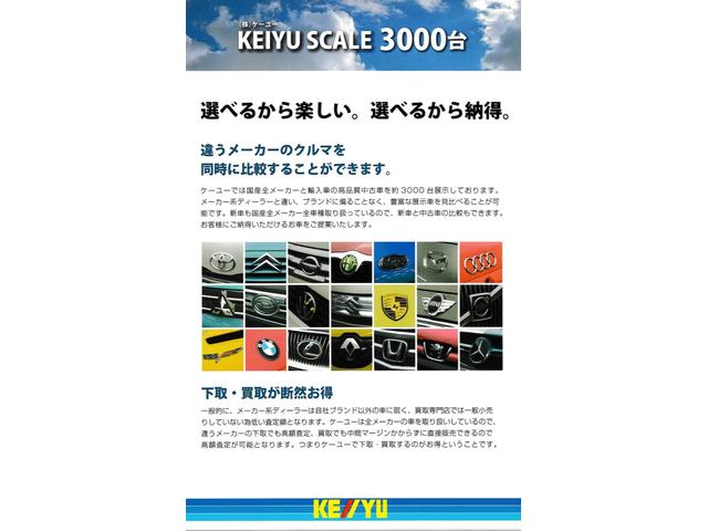 カスタムX 1オーナー・ロングスライドシート・ドラレコ・ハーフレザー・社外SDナビ・フルセグTV・DVD・BTオーディオ・全方位カメラ・衝突軽減ブレーキ・シートヒーター・両電動スライド・コーナーセンサー(60枚目)