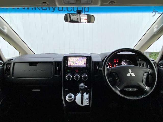 D プレミアム 4WD ディーゼルターボ シートヒーター 純正ナビ フルセグTV BLUETOOTH バック・フロント・サイドカメラ DVD 両側電動スライド パワーバックドア クルコン パドルシフト 保証書 記録簿(4枚目)