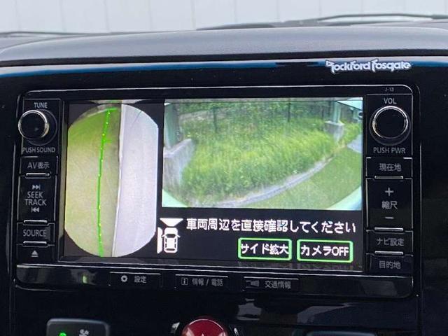 D プレミアム 4WD ディーゼルターボ シートヒーター 純正ナビ フルセグTV BLUETOOTH バック・フロント・サイドカメラ DVD 両側電動スライド パワーバックドア クルコン パドルシフト 保証書 記録簿(16枚目)