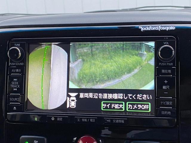 D プレミアム 4WD ディーゼルターボ シートヒーター 純正ナビ フルセグTV BLUETOOTH バック・フロント・サイドカメラ DVD 両側電動スライド パワーバックドア クルコン パドルシフト 保証書 記録簿(26枚目)