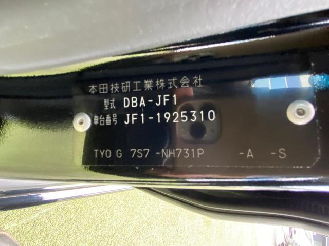 G SSブラックスタイルパッケージ フル装備 純正HDDナビ 地デジTV DVDCD BLUETOOTHオーディオ バックカメラビルトインETC ドライブレコーダー ABS車高調ブリッツ シートヒーター 両側電動スライドドア 記録簿(38枚目)