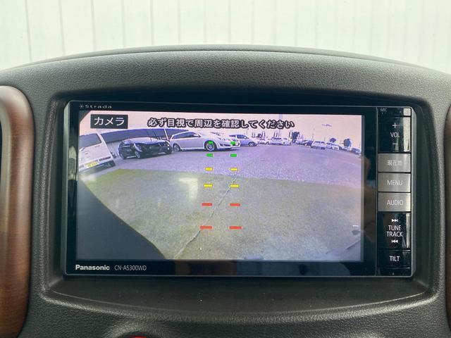 15G フル装備 ワンオーナー CVT 社外7インチナビ フルセグ ブルートゥースオーディオ バックカメラ ETC スマートキー プッシュスタートアイドリングストップ フォグランプ HID 純正セキュリティ(17枚目)