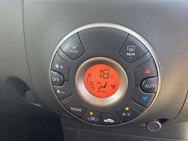 15X Vセレクション 純正SDナビ 12セグ ETC コーナーセンサー アイドリングストップ スマートキー 盗難防止装置 ヘッドライトレペライザー オートライト フォグランプ AUX接続可能 取扱説明書 保証書 記録簿(18枚目)