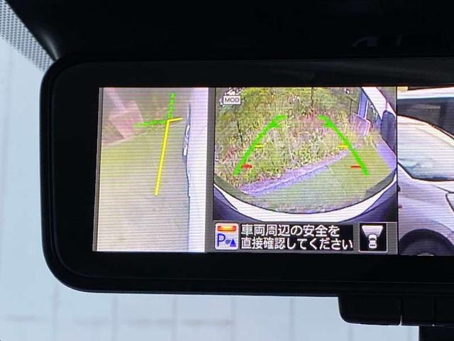 e-パワー X 純正地デジSDナビ DVD再生 BLUETOOTH接続可 全方位モニター 録音機能  スマートキー プッシュスタート 衝突軽減装置 車線逸脱警報付 コーナーセンサー(17枚目)