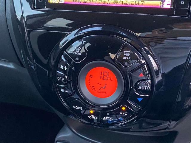 e-パワー X 純正地デジSDナビ DVD再生 BLUETOOTH接続可 全方位モニター 録音機能  スマートキー プッシュスタート 衝突軽減装置 車線逸脱警報付 コーナーセンサー(18枚目)