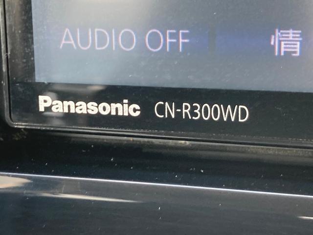 ハイウェイスター ターボ 社外SDナビ CD DVD バックカメラ ETC フルセグ Bluetooth 両側電動スライドドア キセノンライト アラウンドビューモニター ドライブレコーダー スマートキー プッシュスタート(24枚目)