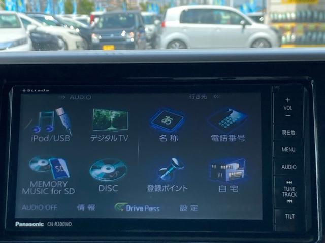 ハイウェイスター ターボ 社外SDナビ CD DVD バックカメラ ETC フルセグ Bluetooth 両側電動スライドドア キセノンライト アラウンドビューモニター ドライブレコーダー スマートキー プッシュスタート(25枚目)