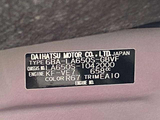 カスタムXセレクション A/C スマートキー プッシュスタート コーナーセンサー 衝突軽減ブレーキ 車線逸脱警告 シートヒーター ハーフレザーシート 両側電動スライドドア LEDヘッドライト 盗難防止装置 新車時保証書(35枚目)