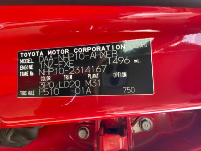 G G's フル装備 純正SDナビ DVD再生 12セグ ミュージックサーバー バックカメラ ETC スマートキー プッシュスタート Wエアバック 純正アルミ17インチ LEDヘッドライト 保証書 記録簿(34枚目)