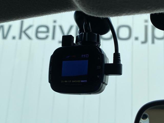 16GT パーソナライゼーション 1オーナー 社外メモリーナビ 12セグTV DVD BLUETOOTHオーディオ バックカメラ ドライブレコーダー コーナーセンサー リアスポイラー 純正アルミ HIDヘッドライト 保証書 記録簿(29枚目)