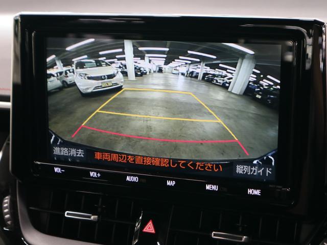 ハイブリッドG Z 純正SDナビ DVD BLUETOOTHオーディオ バックカメラ スマートキー 衝突被害軽減ブレーキ 車線逸脱警告 アダプティブクルーズコントロール  LEDヘッドライト フォグランプ 保証書 記録簿(17枚目)