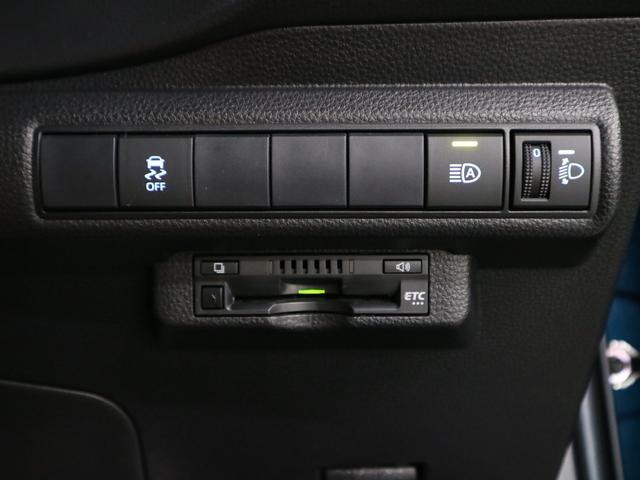 ハイブリッドG Z 純正SDナビ DVD BLUETOOTHオーディオ バックカメラ スマートキー 衝突被害軽減ブレーキ 車線逸脱警告 アダプティブクルーズコントロール  LEDヘッドライト フォグランプ 保証書 記録簿(20枚目)