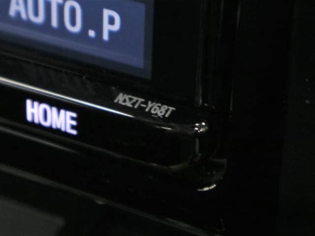 ハイブリッドG Z 純正SDナビ DVD BLUETOOTHオーディオ バックカメラ スマートキー 衝突被害軽減ブレーキ 車線逸脱警告 アダプティブクルーズコントロール  LEDヘッドライト フォグランプ 保証書 記録簿(32枚目)