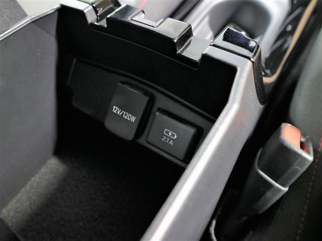 ハイブリッドG Z 純正SDナビ DVD BLUETOOTHオーディオ バックカメラ スマートキー 衝突被害軽減ブレーキ 車線逸脱警告 アダプティブクルーズコントロール  LEDヘッドライト フォグランプ 保証書 記録簿(33枚目)