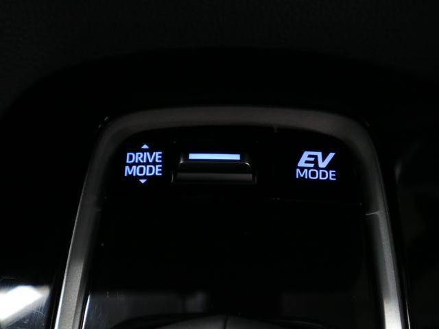 ハイブリッドG Z 純正SDナビ DVD BLUETOOTHオーディオ バックカメラ スマートキー 衝突被害軽減ブレーキ 車線逸脱警告 アダプティブクルーズコントロール  LEDヘッドライト フォグランプ 保証書 記録簿(36枚目)