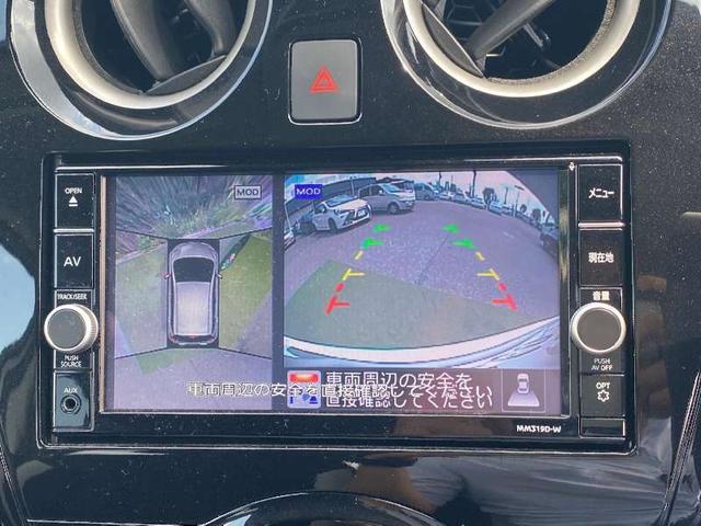 e-パワー X フル装備 純正SDナビ 12セグTV DVD CD BLUETOOTHオーディオ アラウンドビューモニター ETC 衝突軽減ブレーキ LEDヘッドライト アダプティブクルーズコントロール 保証書(16枚目)