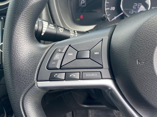 e-パワー X フル装備 純正SDナビ 12セグTV DVD CD BLUETOOTHオーディオ アラウンドビューモニター ETC 衝突軽減ブレーキ LEDヘッドライト アダプティブクルーズコントロール 保証書(22枚目)