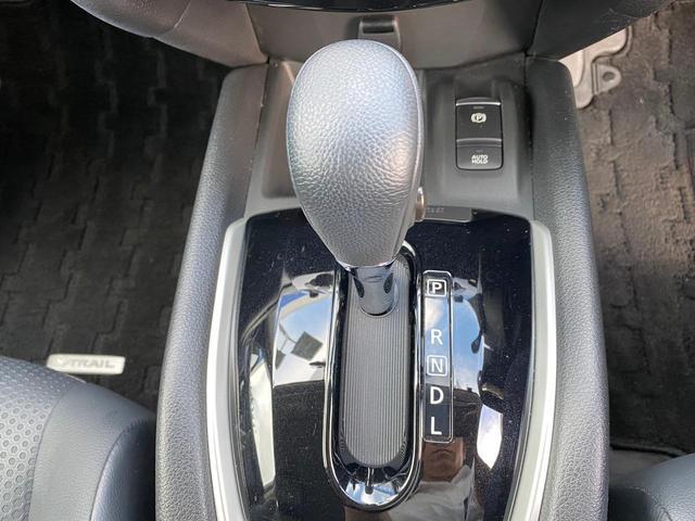 20Xi 後期 4WD プロパイロット 純正8インチナビ ドラレコ アラウンドビューモニター 後席モニター パワーバックドア ソナー フルセグTV BLUETOOTH ETC 衝突軽減ブレーキ レーダークルーズ(20枚目)