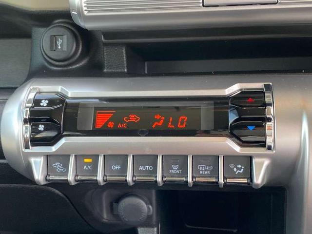 ハイブリッドMZ フル装備 純正8インチSDナビ 12セグTV BLUETOOTHオーディオ 全方位カメラ ETC 衝突被害軽減ブレーキ 車線逸脱警告 クルーズコントロール シートヒーター LEDヘッドライト 保証書(16枚目)