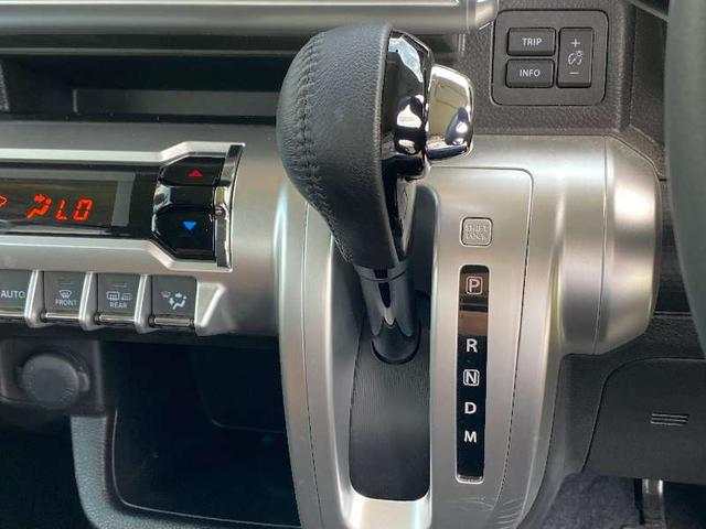 ハイブリッドMZ フル装備 純正8インチSDナビ 12セグTV BLUETOOTHオーディオ 全方位カメラ ETC 衝突被害軽減ブレーキ 車線逸脱警告 クルーズコントロール シートヒーター LEDヘッドライト 保証書(17枚目)