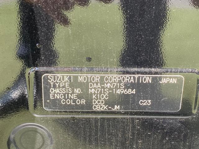 ハイブリッドMZ フル装備 純正8インチSDナビ 12セグTV BLUETOOTHオーディオ 全方位カメラ ETC 衝突被害軽減ブレーキ 車線逸脱警告 クルーズコントロール シートヒーター LEDヘッドライト 保証書(38枚目)