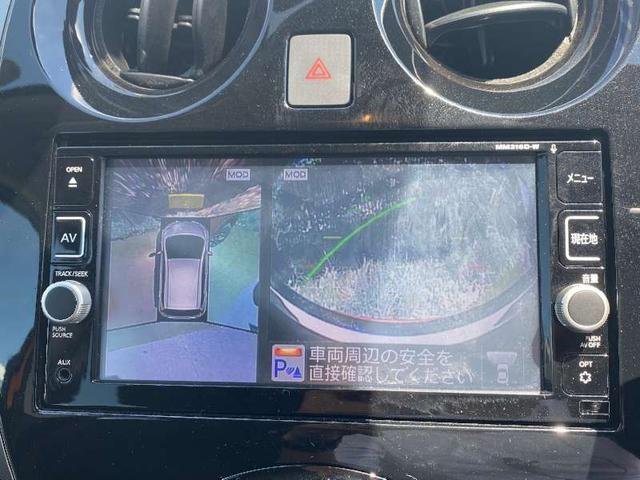 e-パワー X モード・プレミア フル装備 純正SDナビ DVD再生 12セグTV ミュージックサーバー AUX接続可能 BULETOOTHオーディオ アラウンドビューモニター ドライブレコーダー 衝突被害軽減 車線逸脱警告 保証書(16枚目)