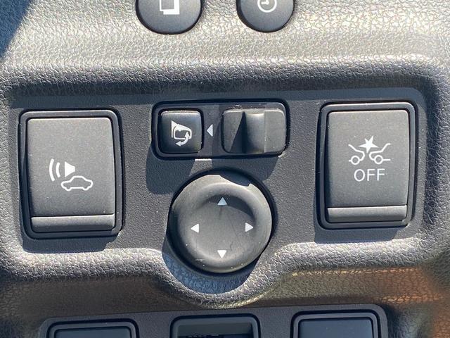e-パワー X モード・プレミア フル装備 純正SDナビ DVD再生 12セグTV ミュージックサーバー AUX接続可能 BULETOOTHオーディオ アラウンドビューモニター ドライブレコーダー 衝突被害軽減 車線逸脱警告 保証書(28枚目)