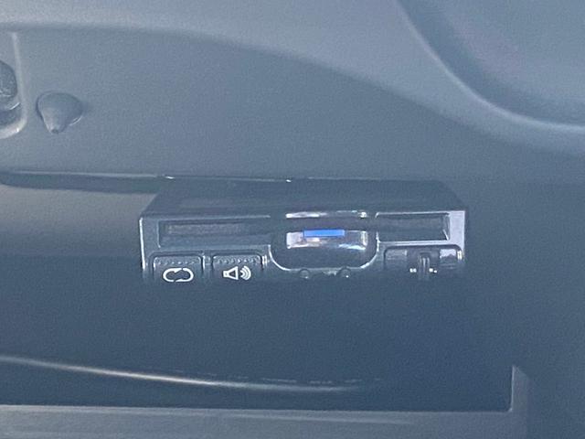 e-パワー X モード・プレミア フル装備 純正SDナビ DVD再生 12セグTV ミュージックサーバー AUX接続可能 BULETOOTHオーディオ アラウンドビューモニター ドライブレコーダー 衝突被害軽減 車線逸脱警告 保証書(31枚目)