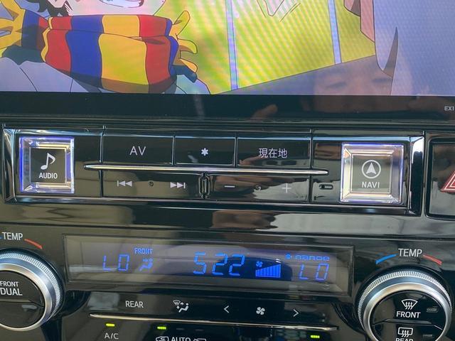 3.5V L 社外11インチナビ フリップダウンモニター 純正フルエアロ 電動シート 両側電動スライドドア パワーバッグドア 12セグTV DVD シートヒーター クルーズコントロール LEDヘッドライト 保証書(24枚目)