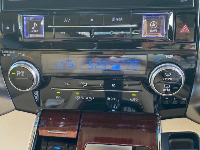 3.5V L 社外11インチナビ フリップダウンモニター 純正フルエアロ 電動シート 両側電動スライドドア パワーバッグドア 12セグTV DVD シートヒーター クルーズコントロール LEDヘッドライト 保証書(25枚目)