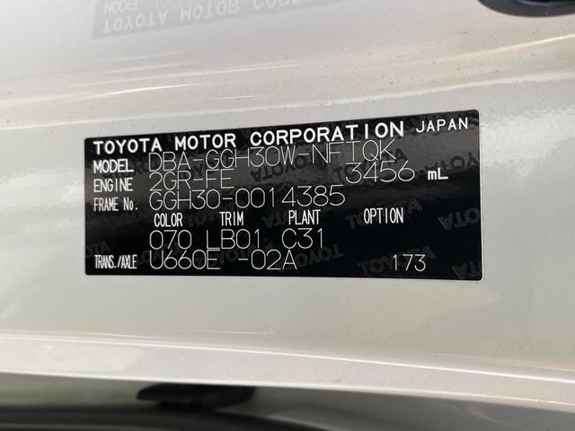3.5V L 社外11インチナビ フリップダウンモニター 純正フルエアロ 電動シート 両側電動スライドドア パワーバッグドア 12セグTV DVD シートヒーター クルーズコントロール LEDヘッドライト 保証書(46枚目)