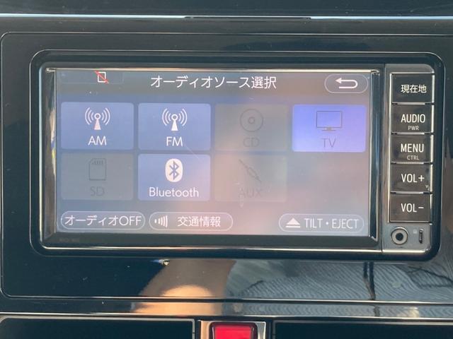 カスタムG-T TRDエアロ スマートアシスト2 衝突軽減 車線逸脱 コンフォートPKG 両側自動スライド ナビ 1セグ Bカメラ Bluetooth LED クルコン F両席シートヒーター サイド&カーテンSRS(25枚目)