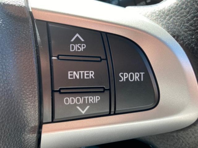 カスタムG-T TRDエアロ スマートアシスト2 衝突軽減 車線逸脱 コンフォートPKG 両側自動スライド ナビ 1セグ Bカメラ Bluetooth LED クルコン F両席シートヒーター サイド&カーテンSRS(30枚目)