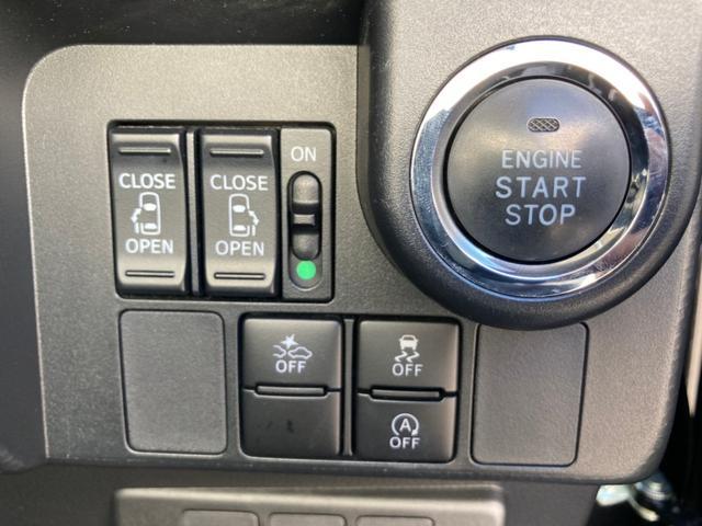 カスタムG-T TRDエアロ スマートアシスト2 衝突軽減 車線逸脱 コンフォートPKG 両側自動スライド ナビ 1セグ Bカメラ Bluetooth LED クルコン F両席シートヒーター サイド&カーテンSRS(33枚目)