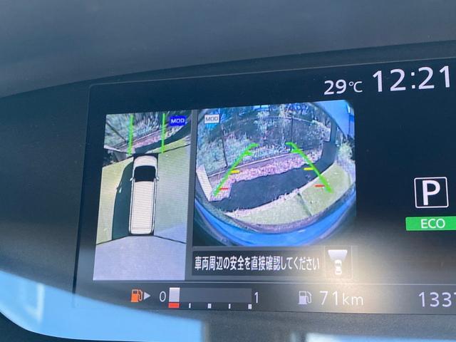 ハイウェイスター Vセレクション 衝突被害軽減装置 車線逸脱警告 社外SDナビ10インチ DVD再生 12セグTV BLUETOOTHオーディオ アラウンドビューモニター コーナーセンサー 両側自動スライドドア 盗難防止装置 保証書(29枚目)