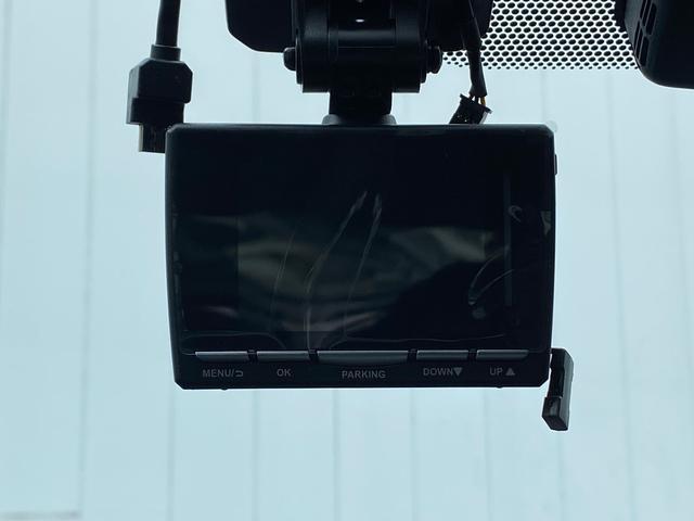 Sセーフティプラス 特別仕様車 4WD モデリスタフルエアロ クルコン ナビ地デジTV 衝突被害軽減装置 Rスポイラー 前後ドラレコ ビルトインETC クリアランスソナー パーキングアシスト 保証書 分解整備記録簿(32枚目)