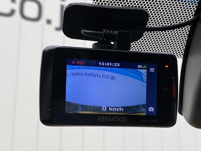 S-T LEDパッケージ モデリスタエアロ 純正SDナビ BLUETOOTHオーディオ バックカメラ ドライブレコーダー 衝突被害軽減 車線逸脱警告 レーダークルーズコントロール LEDヘッドライト 保証書 分解整備記録簿(19枚目)