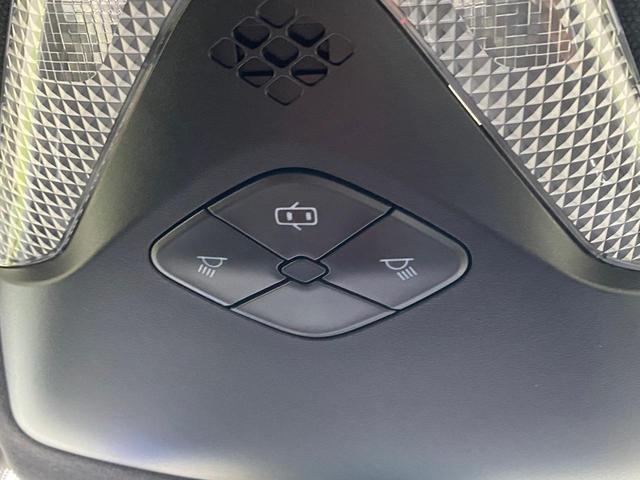 S-T LEDパッケージ モデリスタエアロ 純正SDナビ BLUETOOTHオーディオ バックカメラ ドライブレコーダー 衝突被害軽減 車線逸脱警告 レーダークルーズコントロール LEDヘッドライト 保証書 分解整備記録簿(31枚目)