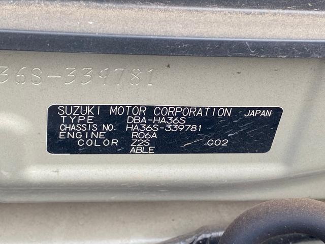 L フル装備 純正メモリーナビ CD 1セグTV キーレスエントリー シートヒーター  アイドリングストップ ヘッドライトレペライザー 取扱説明書 記録簿 保証書(32枚目)